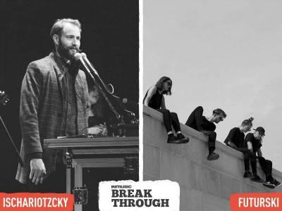 Ischariotzcky i Futurski pobjednici natječaja INmusic breakthrough 2018.!